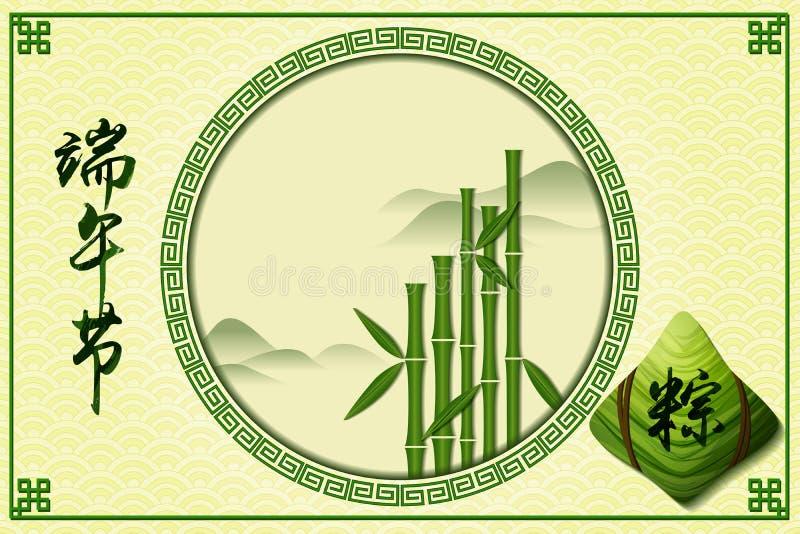 Chinees Dragon Boat Festival Background stock illustratie