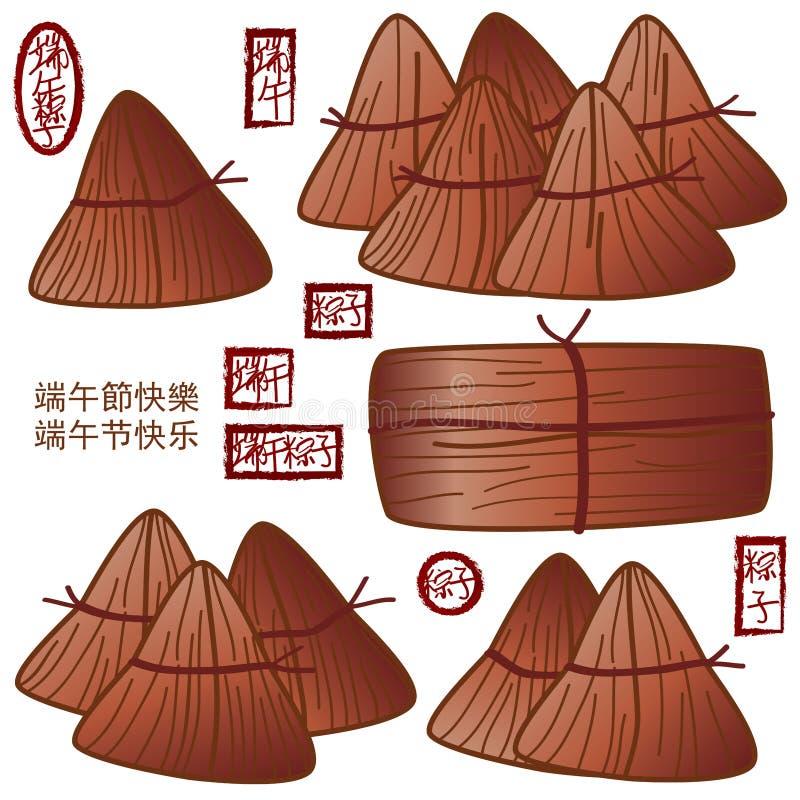 Chinees Dragon Boat Festival-kokvoedsel vector illustratie