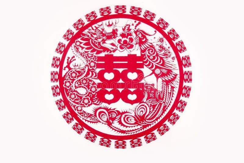 Chinees dubbel geluk. royalty-vrije illustratie