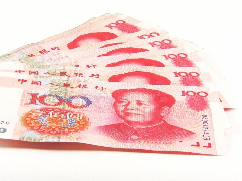Chinees Geld 2 Stock Foto's