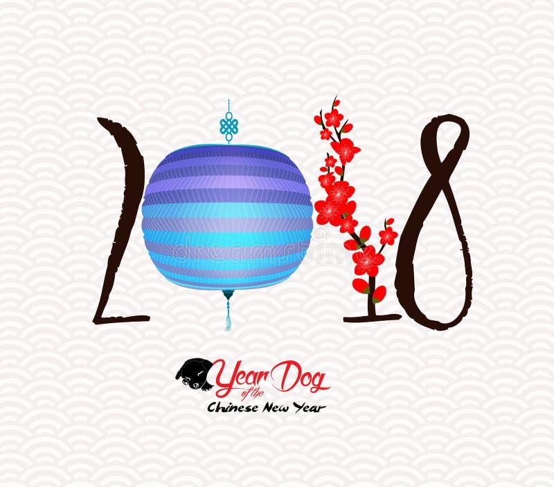 Chinees Gelukkig Nieuwjaar van de Hond 2018 Maannieuwjaarlantaarn en bloesem royalty-vrije illustratie