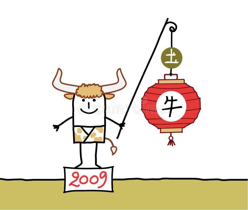 Chinees jaar 2009 stock illustratie