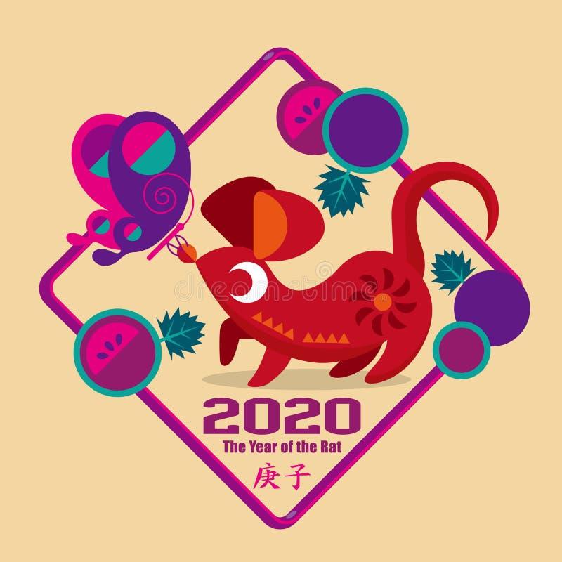 Chinees Jaar van de Rat 2020 royalty-vrije illustratie