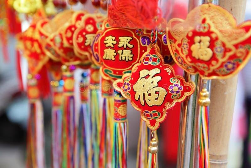 Chinees karakter stock foto
