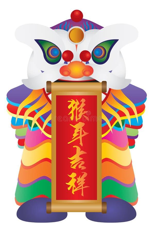 Chinees Lion Dance met Jaar van de Rol Illust van de Aapkalligrafie royalty-vrije illustratie