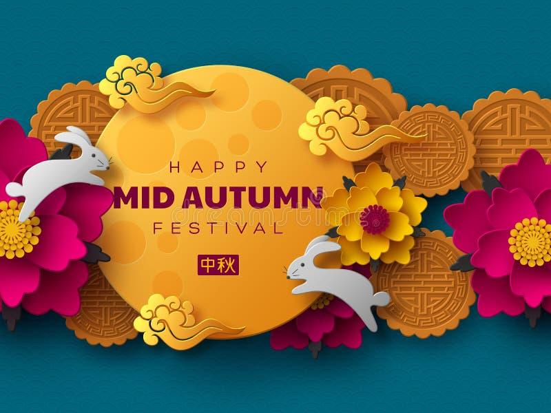 Chinees Medio Autumn Festival-ontwerp vector illustratie