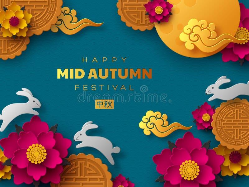 Chinees Medio Autumn Festival-ontwerp royalty-vrije illustratie
