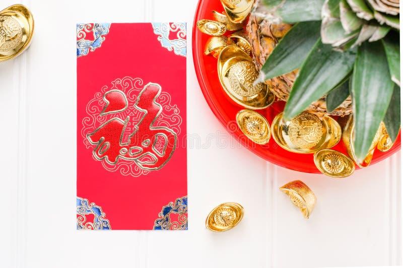 Chinees Nieuw het pakketang van de jaar rood envelop pow en ananas w stock afbeelding
