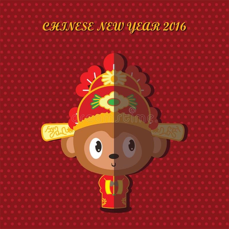 Chinees nieuw jaar 2016 vector illustratie