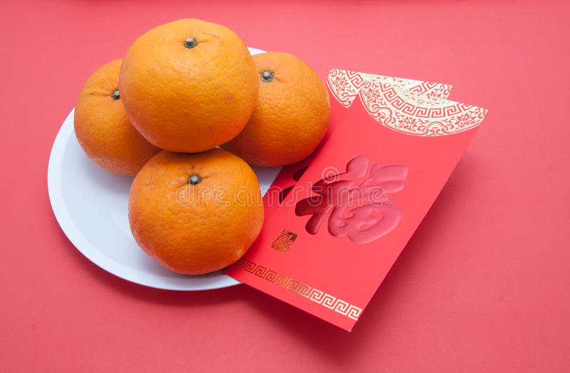Chinees nieuw jaarmandarijntje en rode pakketten royalty-vrije stock afbeeldingen