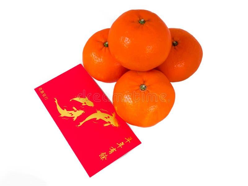 Chinees Nieuwjaar stock afbeelding