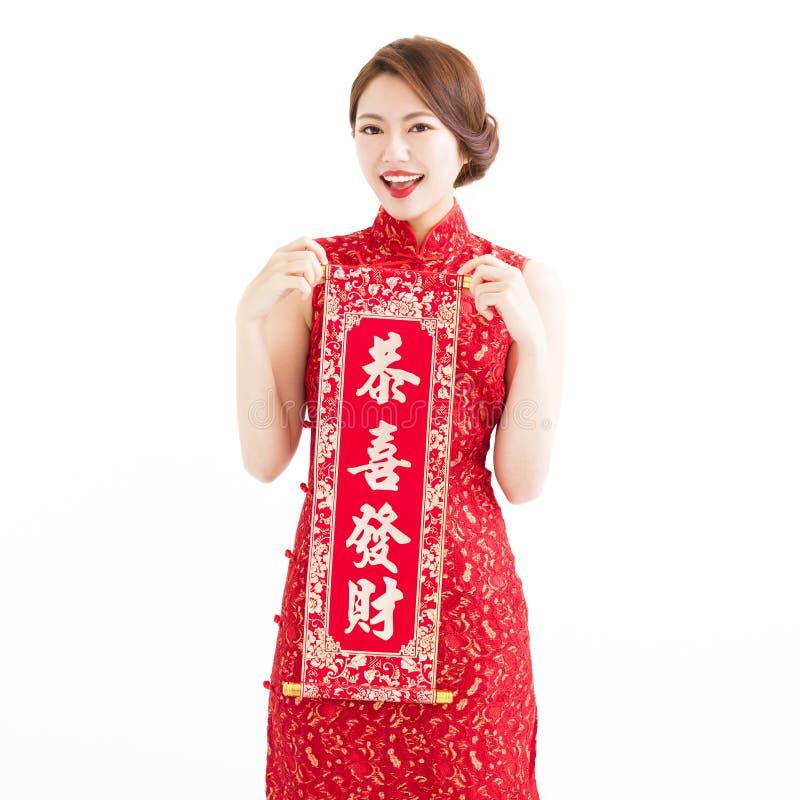 Chinees Nieuwjaar Aziatische vrouw die de rode coupletten tonen stock fotografie