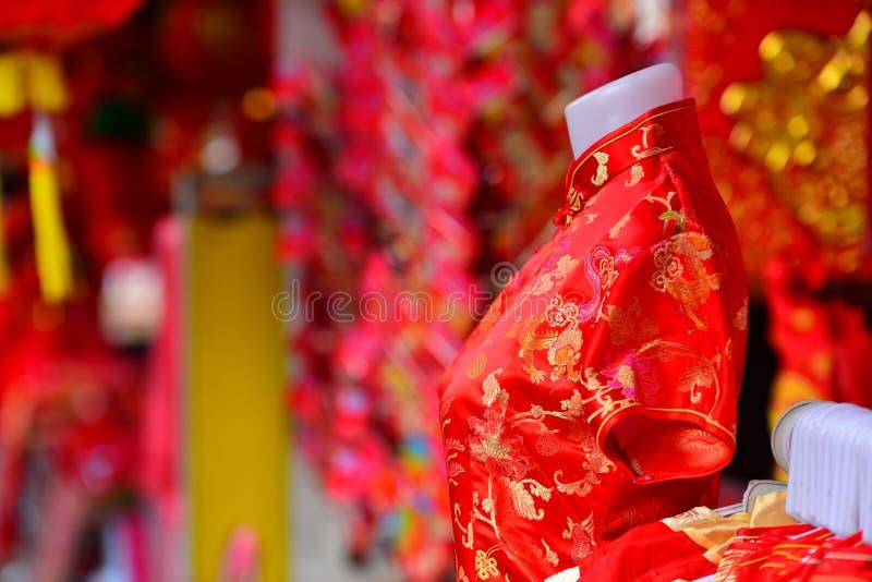 Chinees Nieuwjaar De Nieuwjaar` s Dag van de Chinese mensen royalty-vrije stock foto's