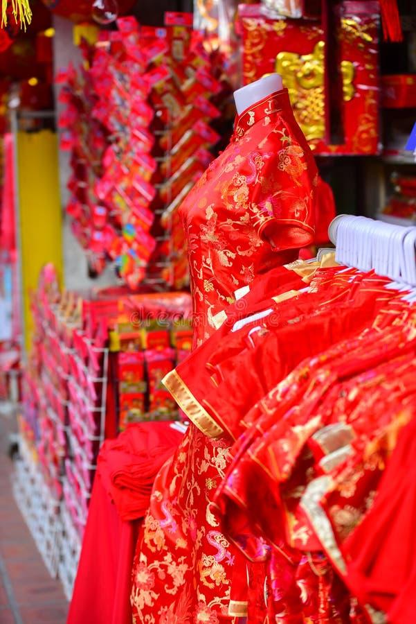 Chinees Nieuwjaar De Nieuwjaar` s Dag van de Chinese mensen royalty-vrije stock fotografie