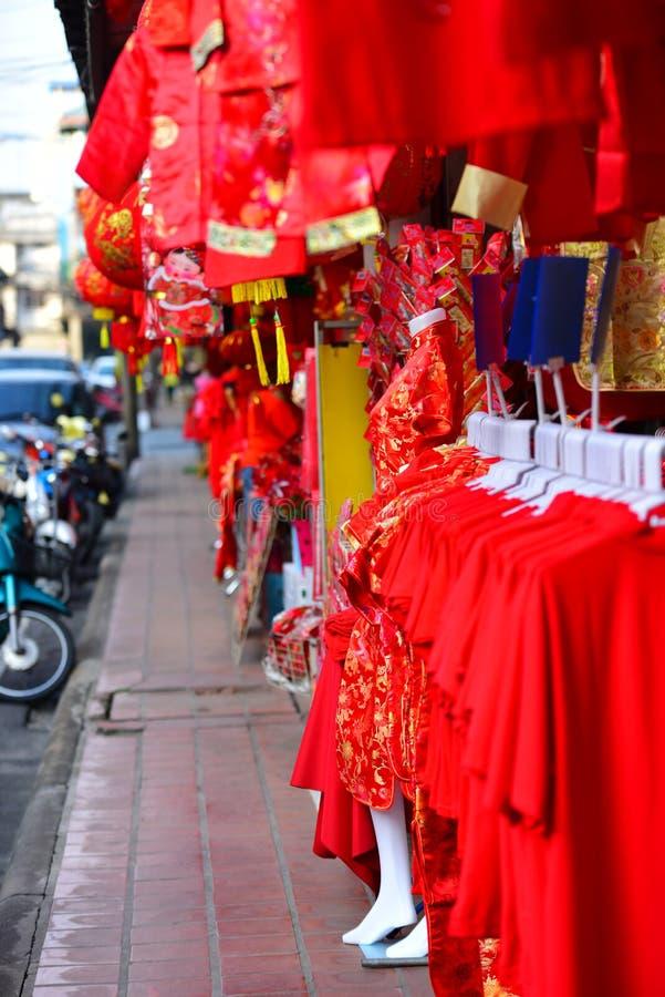 Chinees Nieuwjaar De Nieuwjaar` s Dag van de Chinese mensen stock foto