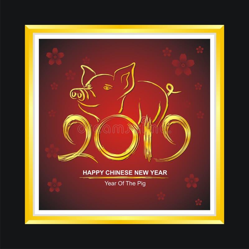 Chinees Nieuwjaar 2019 - Jaar van het ontwerp van de Varkenskaart stock illustratie