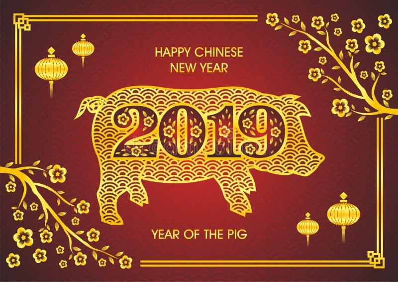 Chinees Nieuwjaar 2019 - Jaar van Varken royalty-vrije illustratie