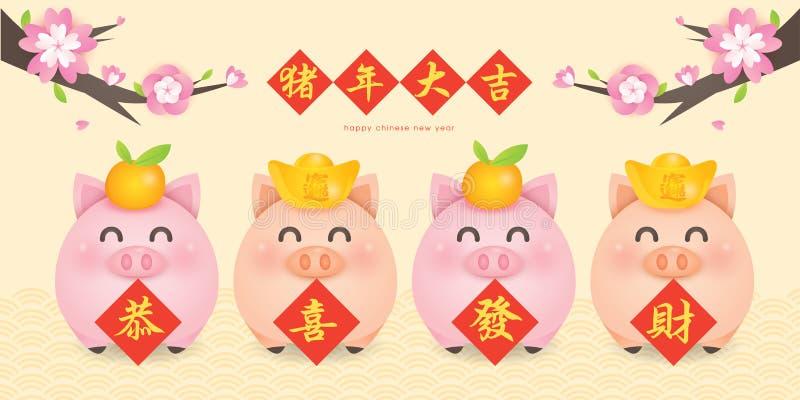2019 Chinees Nieuwjaar, Jaar van Varkensvector met 2 leuke piggy met gouden baren, couplet, lantaarn en bloesemboom Vertaling: Au vector illustratie