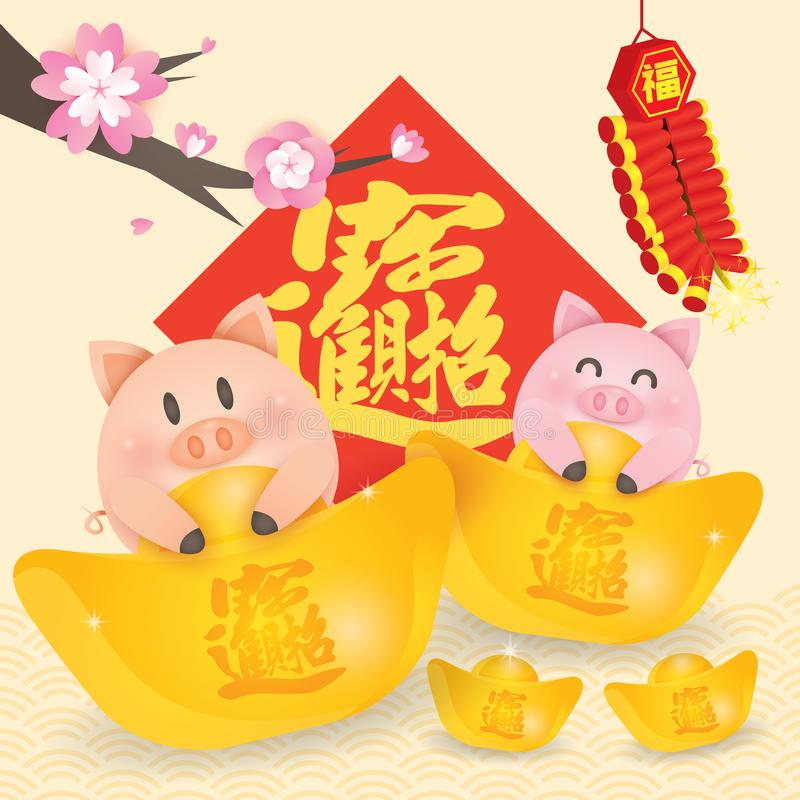 2019 Chinees Nieuwjaar, Jaar van Varkensvector met 2 leuke piggy met gouden baren, couplet, voetzoeker en bloesemboom stock illustratie
