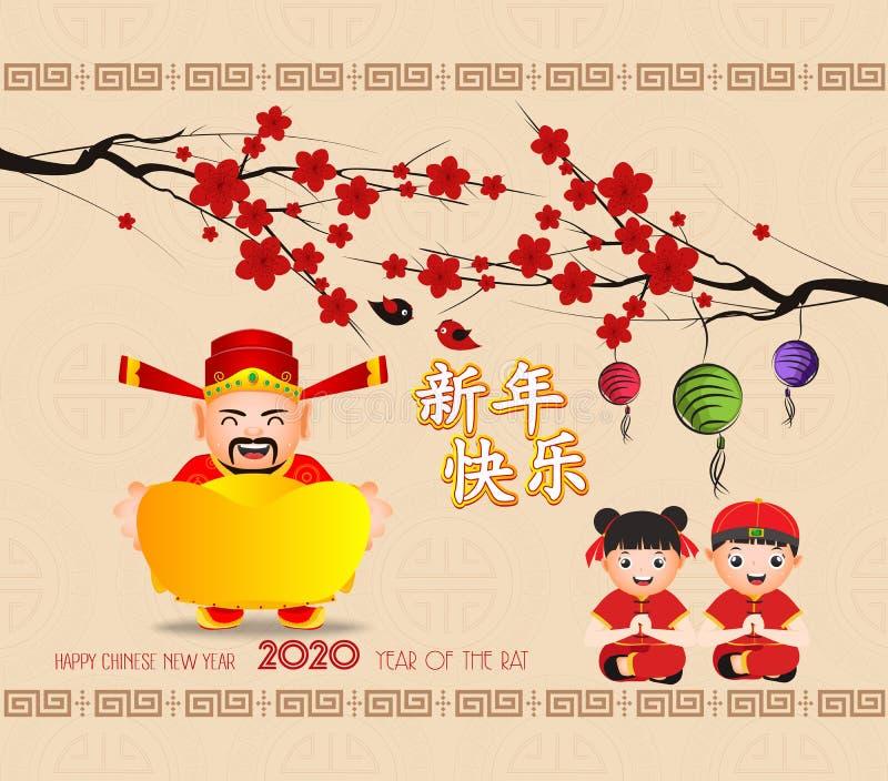 2020 Chinees Nieuwjaar Leuke jongen en meisjes gelukkige glimlach Het Chinese woordendocument sneed kunstontwerp op rode achtergr vector illustratie