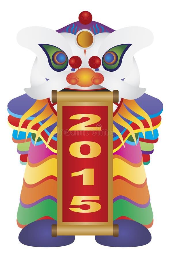 Chinees Nieuwjaar Lion Dance met de Rolillustratie van 2015 vector illustratie