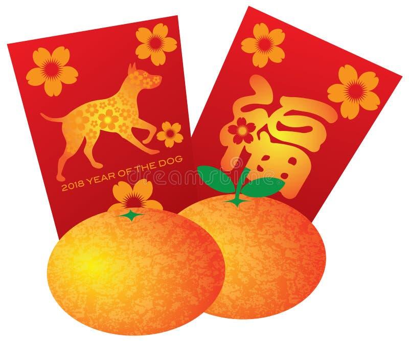 2018 Chinees Nieuwjaar van de Hondsinaasappelen en het Rode Geld royalty-vrije illustratie