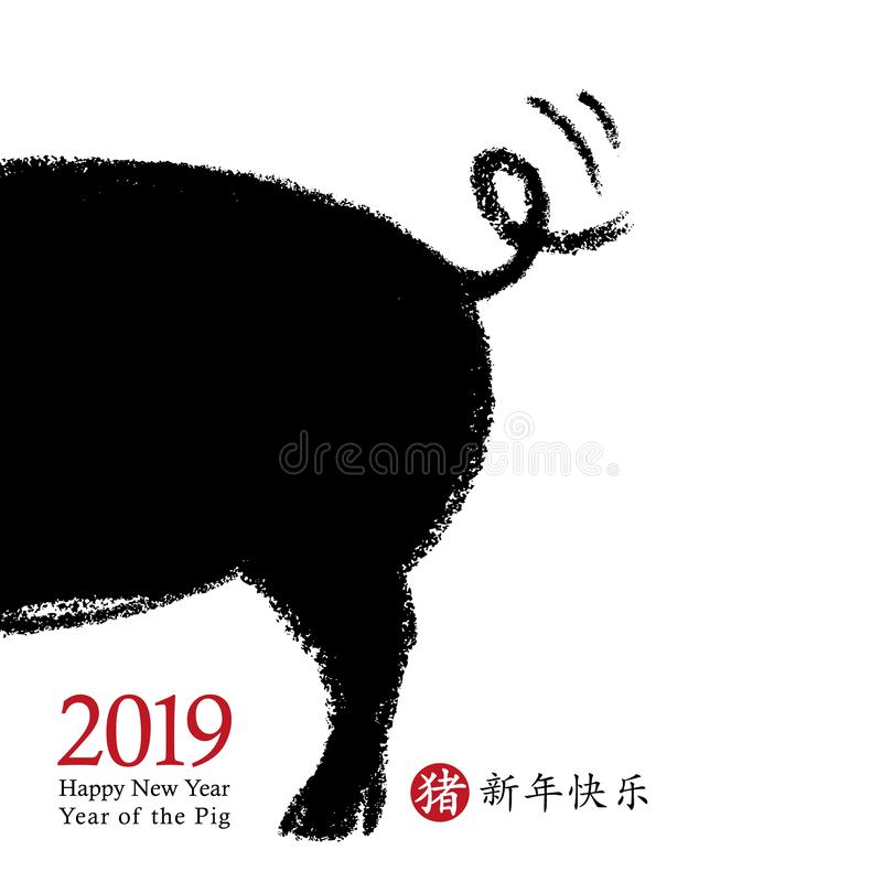 2019 Chinees Nieuwjaar van het Varken Vectorkaartontwerp Chinese hiërogliefenvertaling: gelukkig nieuw jaar, varken royalty-vrije illustratie