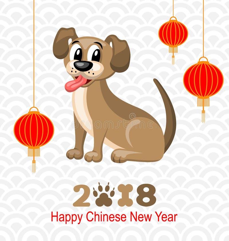 2018 Chinees Nieuwjaar van Hond, Lantaarns en Van een hond, Vierings Oostelijke Kaart vector illustratie