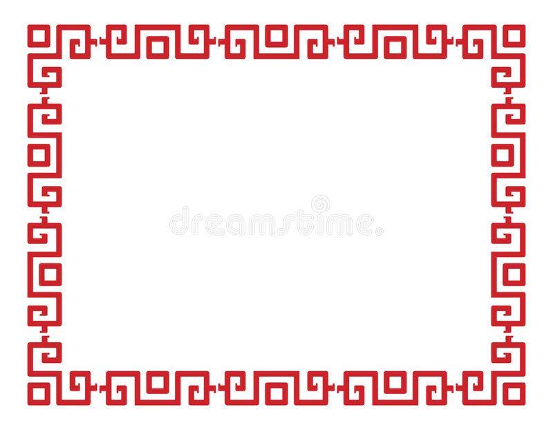 Chinees Patroon royalty-vrije illustratie