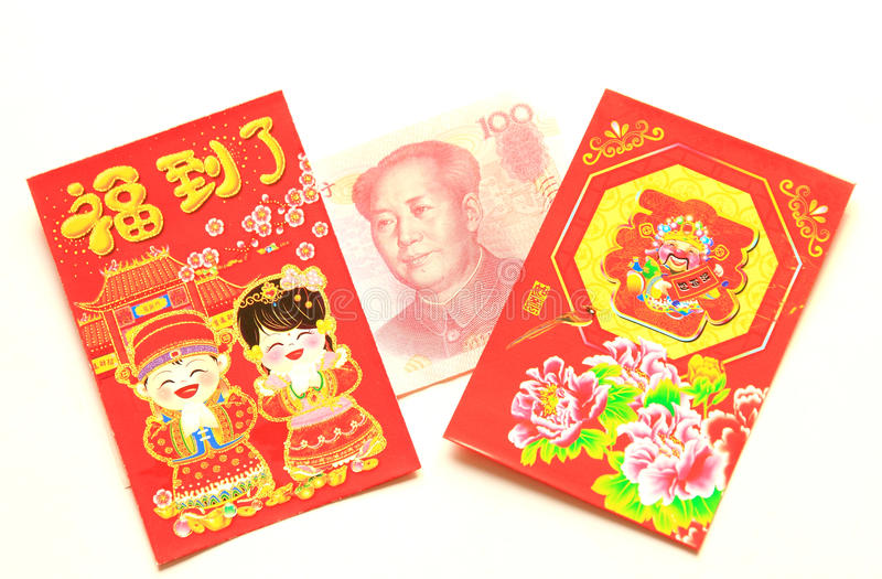 Chinees Rood Pakket royalty-vrije stock foto's