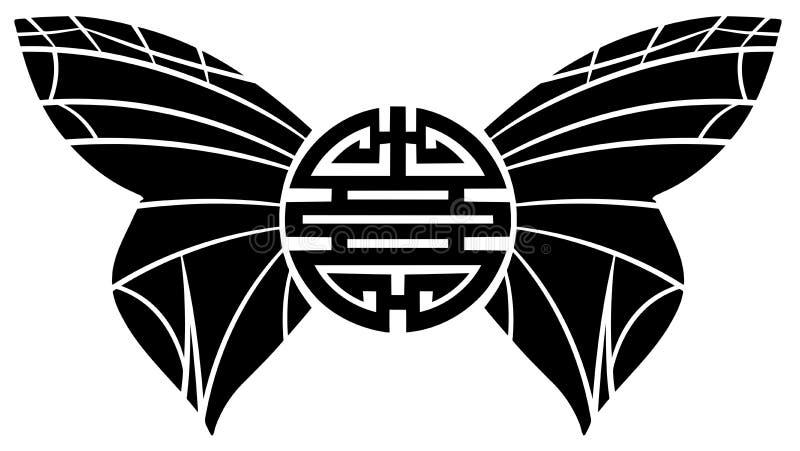 Chinees symbool van dubbel geluk met geïsoleerd vlindervleugels royalty-vrije illustratie