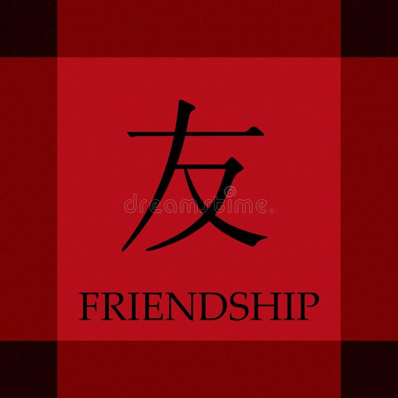 Chinees Symbool van Vriendschap vector illustratie