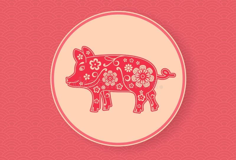 Chinees Varken 2019 De maanontwerpsjabloon van de Nieuwjaarbanner Rood golvend patroon Het teken van de dierenriem Abstracte bloe vector illustratie