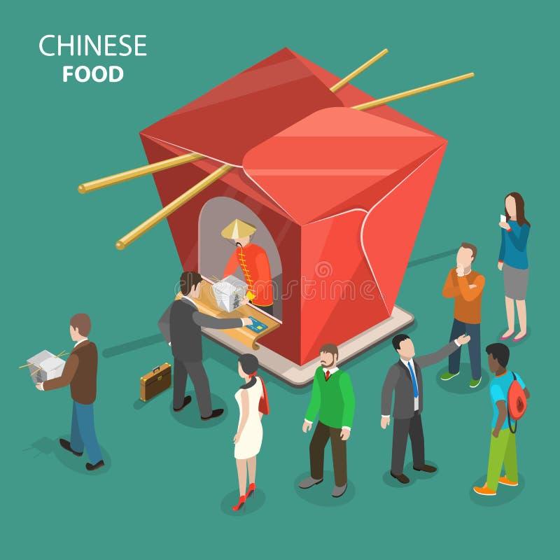 Chinees voedsel vlak isometrisch laag poly vectorconcept vector illustratie