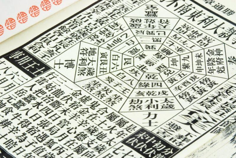 Chinese almanac stock photography