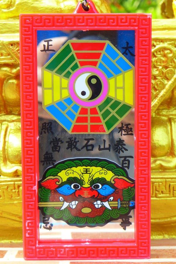 Chinese amulet stock foto