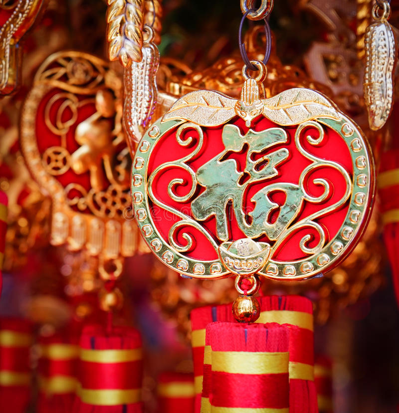 Chinese amulet stock fotografie