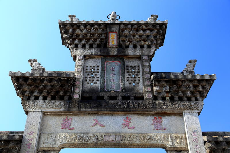 Chinese ancient dragon mother temple, Longmu temple stock image