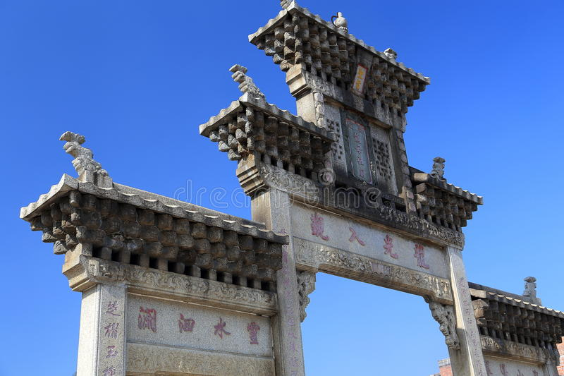Chinese ancient dragon mother temple, Longmu temple stock photos