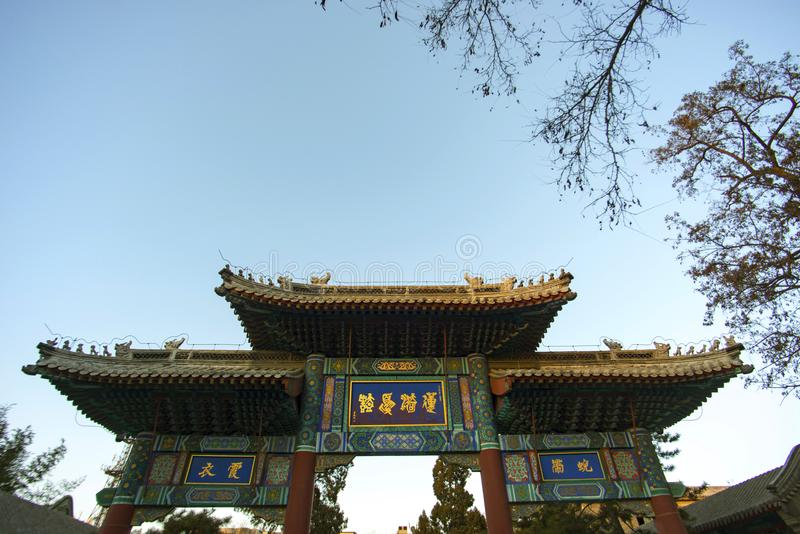 Chinese Ancient Memorial Gate And Ancient Chinese Characters Stock