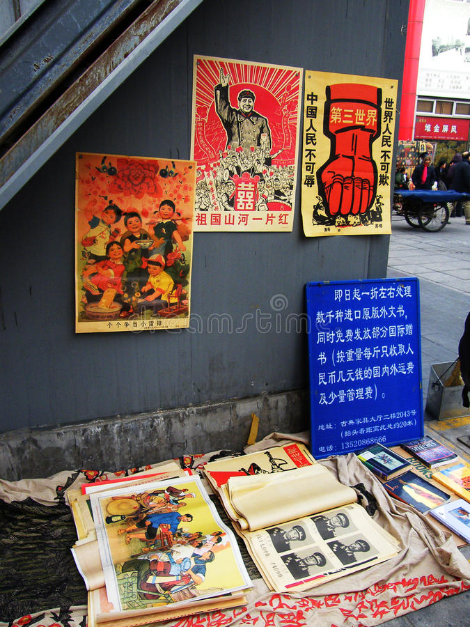 Chinese antique market royalty free stock photography