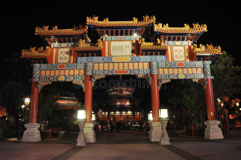Download Chinese Archway In Disney Epcot At Night, Orlando Editorial Photo - Image of land, disney: 17818996