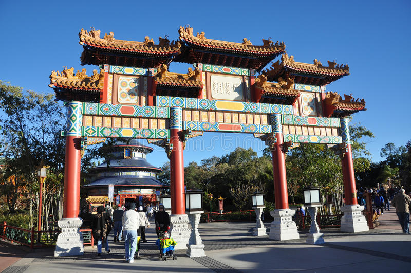 Download Chinese Archway In Disney Epcot, Orlando Editorial Stock Photo - Image: 17785073