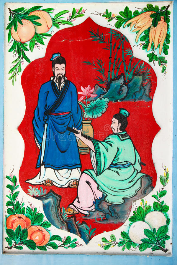 Download Chinese Art Paintings On The Walls Royalty Free Stock Photos - Image: 23044758