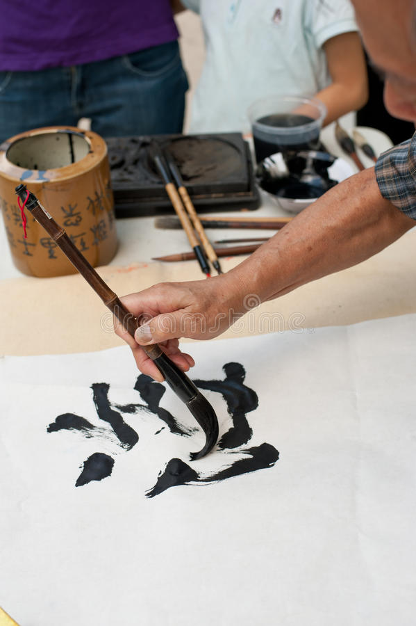 Chinese artist writing royalty free stock image