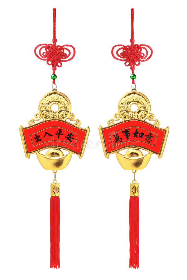Chinese Auspicious Ornaments. Chinese Auspicious Scroll Ornaments With New Year Greetings royalty free stock images