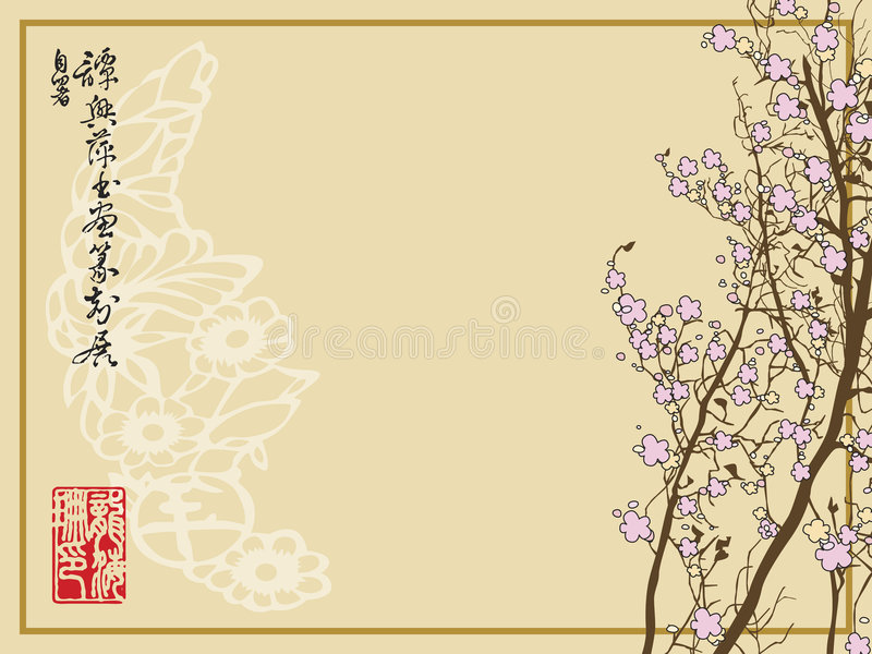 Chinese Autumn. An illustration of chinese floral bloom