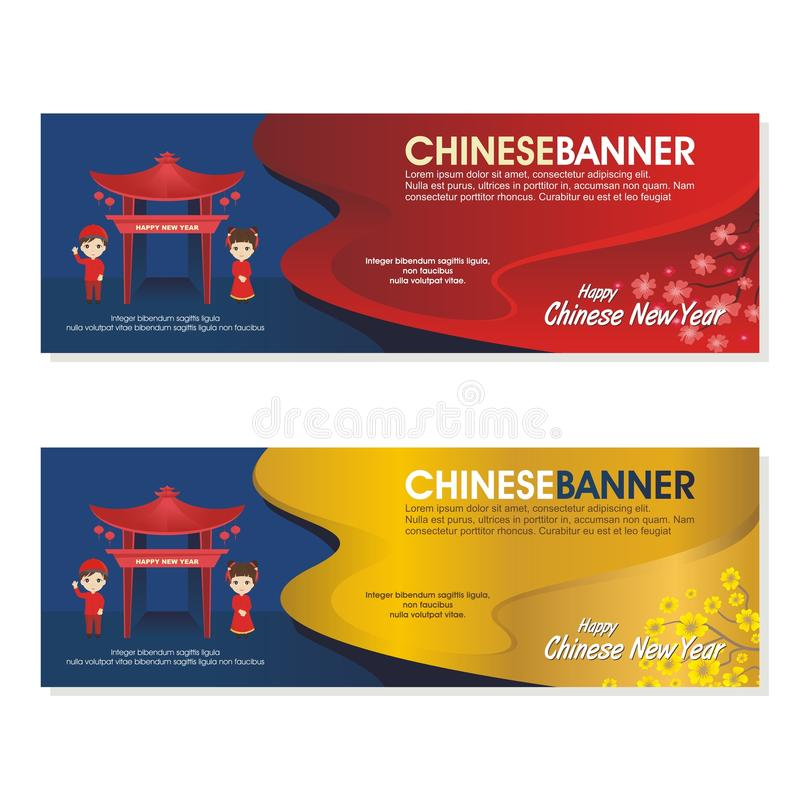 Chinese Banner with Cartoon kids stock image