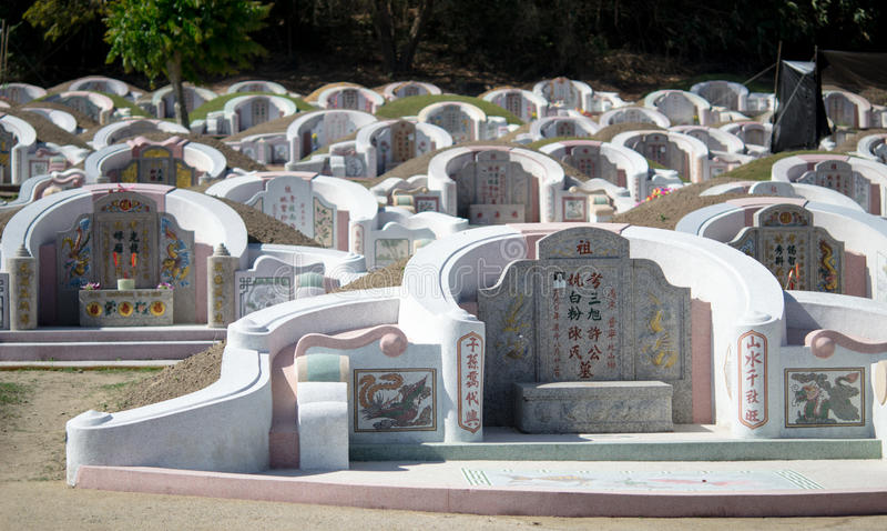 Chinese begraafplaatsheuvel stock afbeelding