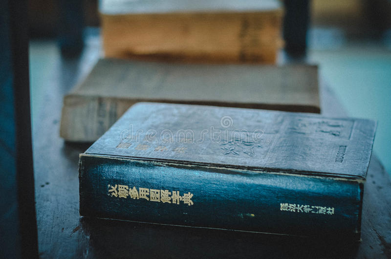 Chinese books royalty free stock images